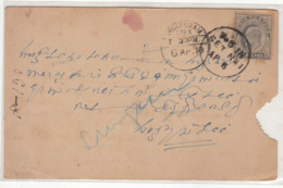 British India Used 1910 Commercial PC Ed., Postcard, TPO Cancellation, - India (...-1947)