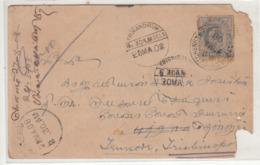 British India Used 1908 Commercial PC Ed., Postcard, - India (...-1947)