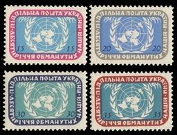 Ukraine Exile 1956 - PPU (Underground Post) - UNO - Perf - MNH - Ukraine