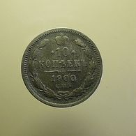 Russia 10 Kopeks 1900 Silver - Russia