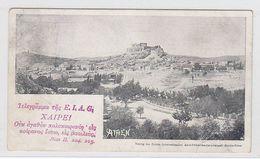 Griechenland 1888 AK Mit Violettem SST 1.Internationale Ansichtskarten-Gesellschaft Nach Schwabach - 1886-1901 Small Hermes Heads
