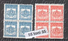 1944 Timbres De Service Yv-9/10 2v.-MNH  Blocs De Quatre BULGARIE / Bulgaria - 1909-45 Kingdom