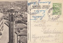 Yugoslavia 1955 Picture Postal Stationery Economy 10 Din, Pristina - Sahat Kula, Kosovo,  Used - Entiers Postaux