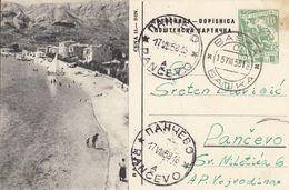 Yugoslavia 1955 Picture Postal Stationery Economy 10 Din, Baška , Island Krk, Croatia,  Used - Postwaardestukken