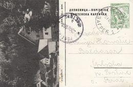 Yugoslavia 1955 Picture Postal Stationery Economy 10 Din, Pohorje, Slovenia,  Used - Entiers Postaux
