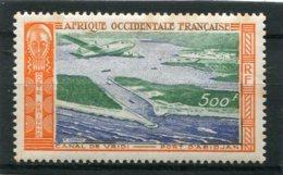 AFRIQUE OCCIDENTALE FRANCAISE  N°  16 *  PA  (Y&T)  (Charnière) - Neufs
