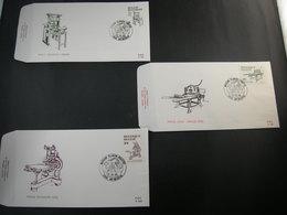 """BELG.1988 2309 2310 & 2311 FDC's   : """" Imprimerie, Anciennes Presses De Musée/Boekdrukkunst """" - FDC"""