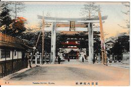 Yasaka Shrine Kyoto    (12672) - Kyoto