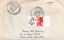 Paris 08 Annexe 1 - 1987 - Point Philatélie - 71 Avenue Des Champs-Elysées - Marcophilie (Lettres)