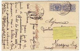 BAMBINO MONTANARO - FRANCOBOLLO PER PACCHI - Storia Postale - 1944 - Vedi Retro - Formato Piccolo - Timbres (représentations)
