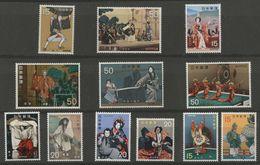 JAPON JAPAN N° 983 à 985 + 1017 à 1019 + 1046 à 1048 + 1063 à 1065 Cote 10 € Neufs ** (MNH). TB - Unused Stamps