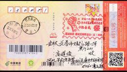 CHINA CHINE CINA POSTCARD HEBEI  SHIJIAZHUANG TO JILIN CHANGCHUN  WITH ANTI COVID-19 INFORMATION - China