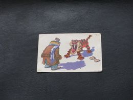 USSR Soviet Russia Pocket Calendar Man And Tiger 1990 - Calendriers