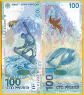 Russia 100 Rubles P-274b 2014 Series Aa Commemorative Sochi Winter Olympics UNC Banknote - Russie