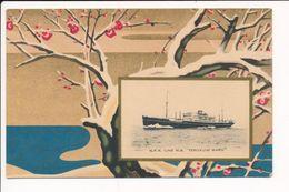 """Carte  N.Y.K.-Line M.S. """"Terukuni Maru""""  Paquebot (recto Verso ) - Paquebots"""