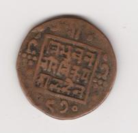 1 PAISA 1913 CUIVRE - Nepal