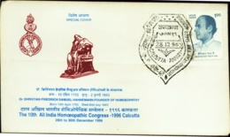 HEALTH- ALTERNATE MEDIICINE-HOMOEOPATHY-10th ALL INDIA CONGRESS-SPECIAL COVER - INDIA-1996-IC-218-4 - Medizin