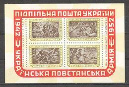 Ukraine 1952 УПА Ukrainian Insurgent Army, Underground Post, Block Of 4, VF MNH**,# 1 (LTSK) - Ukraine & West Ukraine