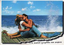 Couples - Bulgarian Black Sea Coast - Paare