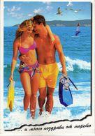 Couples - Bulgarian Black Sea Coast.costume Da Bagno,swimming Suit - Paare