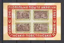 Ukraine 1952 УПА Ukrainian Insurgent Army, Underground Post, Block Of 4, VF MNH**,# 3 (LTSK) - Ukraine & West Ukraine