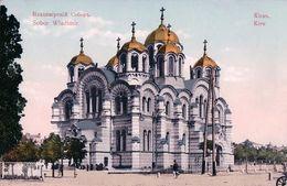 Ukraine, Kiev, Sobor Wladimir (6112) - Ukraine
