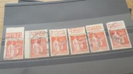 LOT505254 TIMBRE DE FRANCE OBLITERE BORD DE FEUILLE PUB - Verzamelingen