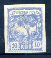 1919 BATUM Un. N.2 10k * - 1919-20 Occupation: Great Britain