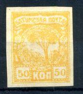 1919 BATUM Un. N.3 50k (*) - 1919-20 Occupation: Great Britain