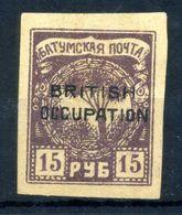 1920 BATUM Un. N.55 15r (*) - 1919-20 Occupation: Great Britain