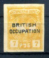 1920 BATUM Un. N.53 7r * - 1919-20 Occupation: Great Britain