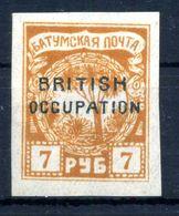 1919 BATUM Un. N.14 7r * - 1919-20 Occupation: Great Britain