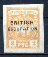 1919 BATUM Un. N.11 2r * - 1919-20 Occupation: Great Britain