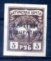 1919 BATUM Un. N.13 5r * - 1919-20 Occupation: Great Britain