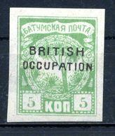 1919 BATUM Un. N.7 5k * - 1919-20 Occupation: Great Britain