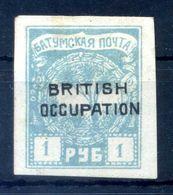 1919 BATUM Un. N.10 1r * - 1919-20 Occupation: Great Britain