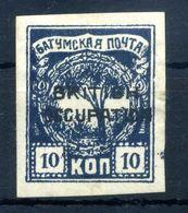 1919 BATUM Un. N.8 10k * - 1919-20 Occupation: Great Britain