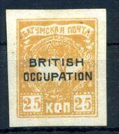 1919 BATUM Un. N.9 25k * - 1919-20 Occupation: Great Britain
