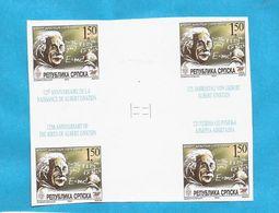 2004  RRR!!!!!!  UNICAT   RRR  BOSNIA REPUBLIKA SERBA EINSTEIN    SEHR SELTEN    MNH - Albert Einstein