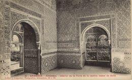GRANADA. ALHAMBRA. INTERIOR DE LA TORRE DE LA CAUTIVA ISABEL DE SOLIS - Granada