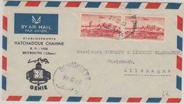 Libanon - 2x20 P. Illustr. Luftpostbrief Beyrouth - Rheinbach B. Bonn 1952 - Lebanon