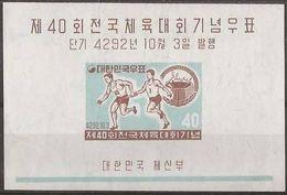 Corée Du Sud South-Korea 1959 Yvertn° Bloc 13 *** MNH Cote 20 Euro Sport Lopen Course à Pied - Corée Du Sud