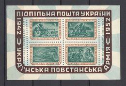 1952 УПА Ukrainian Insurgent Army, Underground Post, Block/Mini Sheet, VF MNH**, # 4 Dark Shade !! (LTSK) - Ukraine & West Ukraine