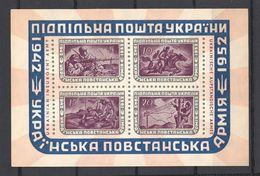 1952 УПА Ukrainian Insurgent Army, Underground Post, Block/Mini Sheet, VF MNH**, # 5 (LTSK) - Ukraine & West Ukraine