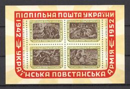 1952 УПА Ukrainian Insurgent Army, Underground Post, Block/Mini Sheet, VF MNH**, # 6 Dark Shade !! (LTSK) - Ukraine & West Ukraine
