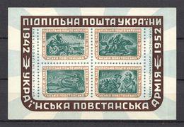 1952 УПА Ukrainian Insurgent Army, Underground Post, Block/Mini Sheet, VF MNH**, # 7 Dark Shade !! (LTSK) - Ukraine & West Ukraine
