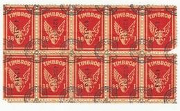 FRANCE - LOT De TIMBRES EPARGNE TIMBROR Vignettes Non Fiscales - Commemorative Labels