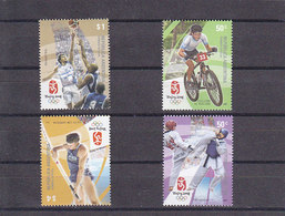 Olympics 2008 - Olympiques - Basketball - ARGENTINA - Set MNH - Ete 2008: Pékin