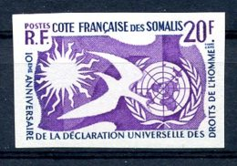Somali Coast, French, 1958, Human Rights Declaration, United Nations, MNH Imperforated, Michel 319 - French Somali Coast (1894-1967)