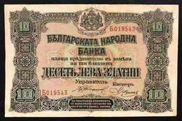 Bulgaria 10 Leva  Undated 1917 KM#22 Restaurata Lotto.3011 - Bulgarie